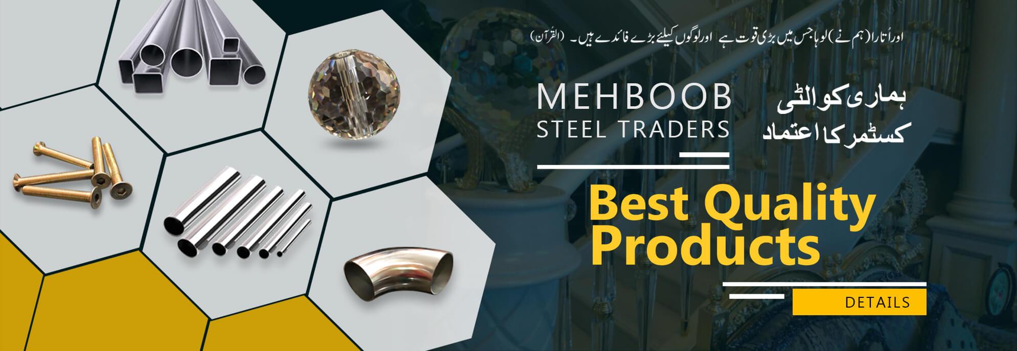 Mehboob Steel Traders